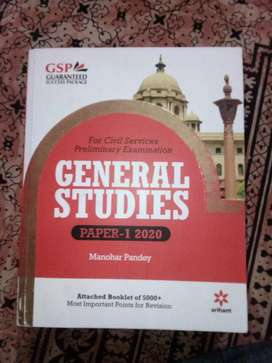 General studies book for UPSC in English