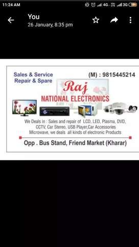 Raj electronics bus stand kharar at wholesale prices
