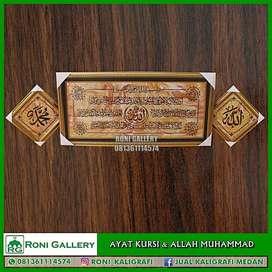 Kaligrafi Ayat Kursi, Seribu Dinar Dan Allah Muhammad per set