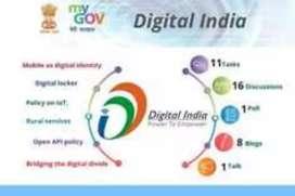 Digital India,make in India ,semi gov office sector