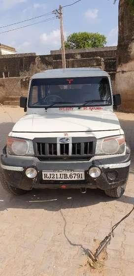 Mahindra Bolero 2014 Diesel 88000 Km Driven good condition.