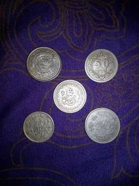 All 50 pess coins of pak