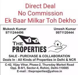2Bhk Floor In Vijay Vihar Rohini Sector 4
