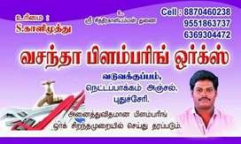 Vasantha.  Pulmber work