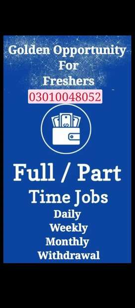 Available job full time