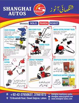 Brush cutter, Grass Cutter, Hedge Trimmer , Chainsaw, Petrol Generator