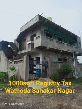 Commercial Arjunt Sale Wathoda Sangharsh nagar