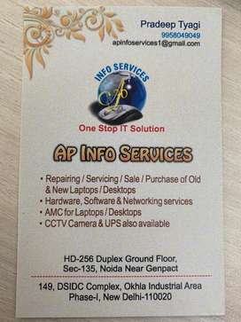 Require Computer hardware, Software & networking engineer
