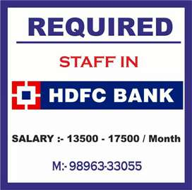 Pvt Bank Required Staff
