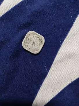 5 paise coin 1980