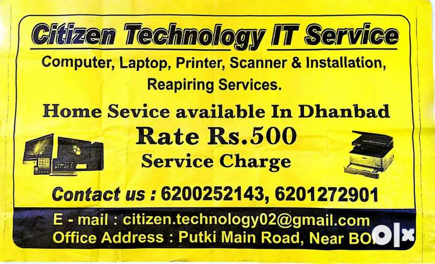 Computer Home support and services 0