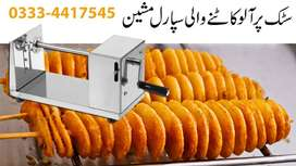 Stainless Steel Potato Spiral Cutter Machine Potato Rings COD Avail
