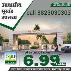 PLOT ONLY Rs. 699000/- T&CP and RERA Approved Project