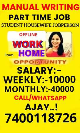 Data Writing Job All People Housewife Student