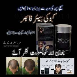 Caboki Hair Building Fiber Genuine only Rs:899