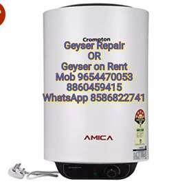 Geyser Repair Service/Rental Geyser