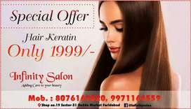 Keratin offer