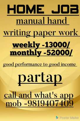 Hand writing job part time work