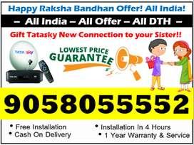 Dhamaka Raksha Bandhan Offer! Tatasky HD - Tata sky, Airtel, Dishtv !!