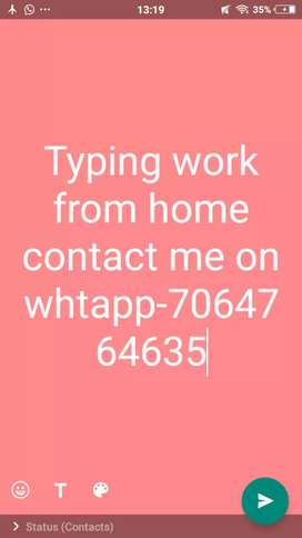 Typing work from home