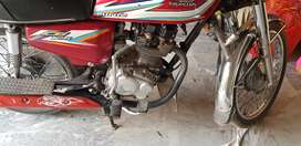 Honda 125 red colour