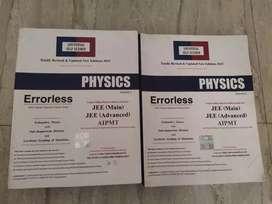 Errorless Physics MCQ Book