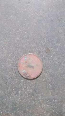 Old antique coin