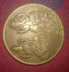 1818 Laxmi ganapathi coin diwali
