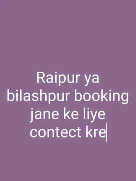 Only booking jane ke liye Swift available h