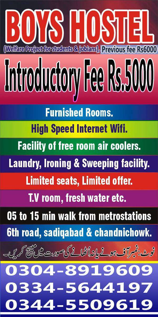 forces boys hostel ,rental rooms and flats islamabad and rawalpindi 0