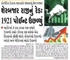 Nityam Stock Tech, Share market training
