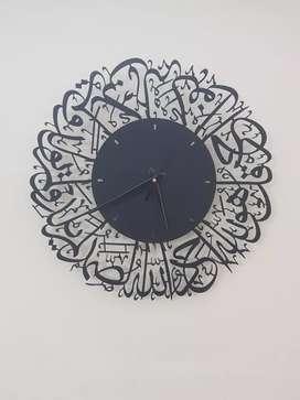 Surah Falak wall clock