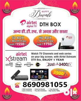 New Diwali Offer !! Airtel Dth Connection tata sky settop box dish tv
