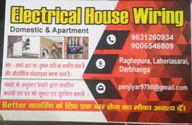 Electrical house wiring domestic and apartment