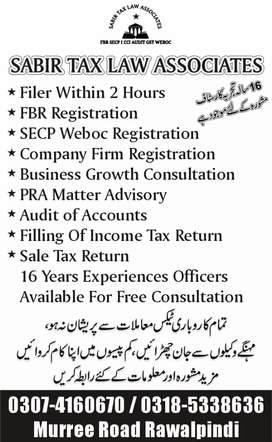 Need Trainee for Tax firm