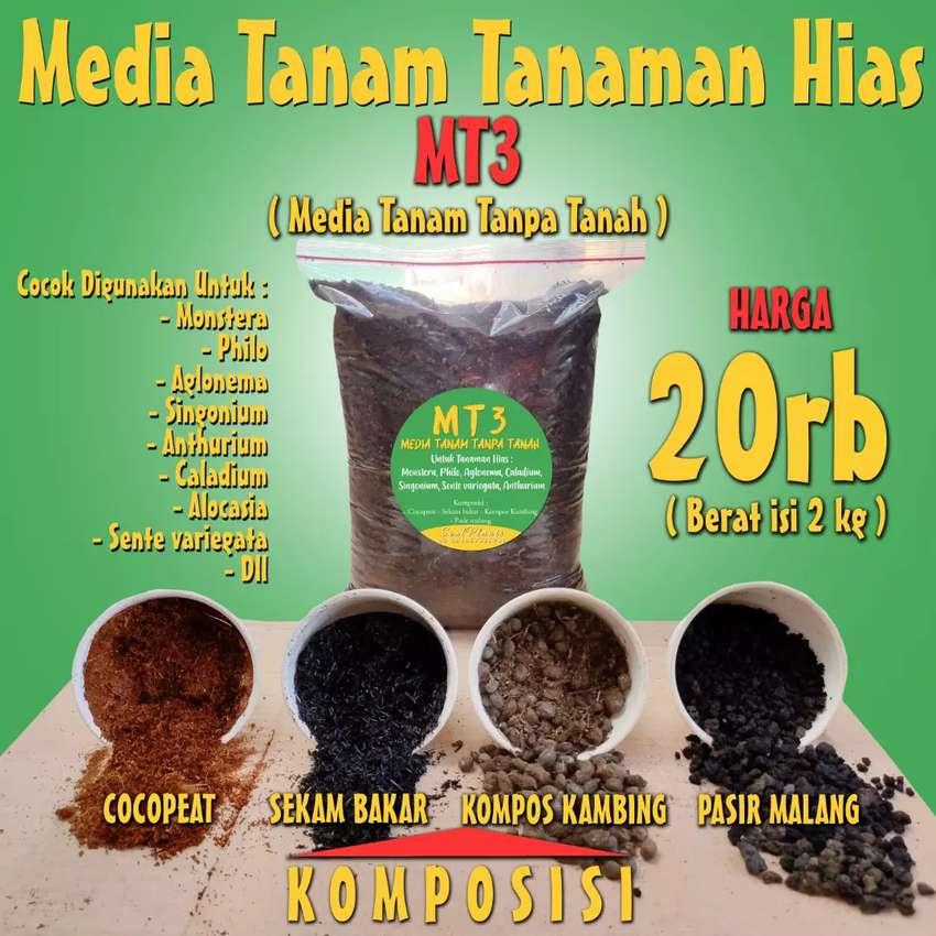 Media Tanam Tanaman Hias / tanah pupuk 0