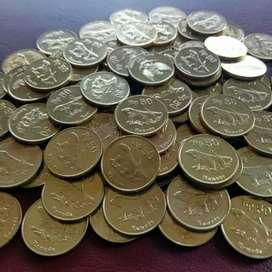 Uang koin 50 rupiah komodo