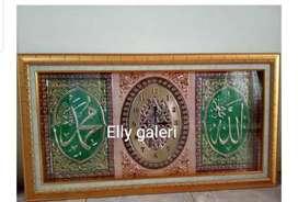 Jam + lafaz Allah & Muhammad uk jumbo 100 x 60 cm Hp/wa