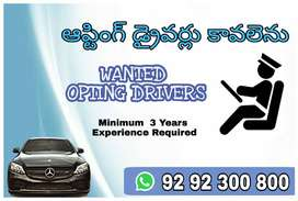 opting drivers required for app based bookings