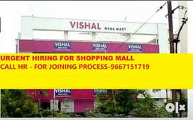 Need candidate in shopping mall