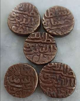 1500 AD (500 yrs OLD) GUJARAT SULTAN coins. 150 Rs per Coin.