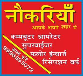JOBS IN Saharanpur district