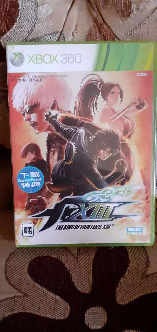 """EBOX 360 """"The King Of Fighters XIII"""" 0"""
