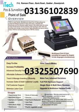 Billing complete software & Hardware Available in whole sale prices