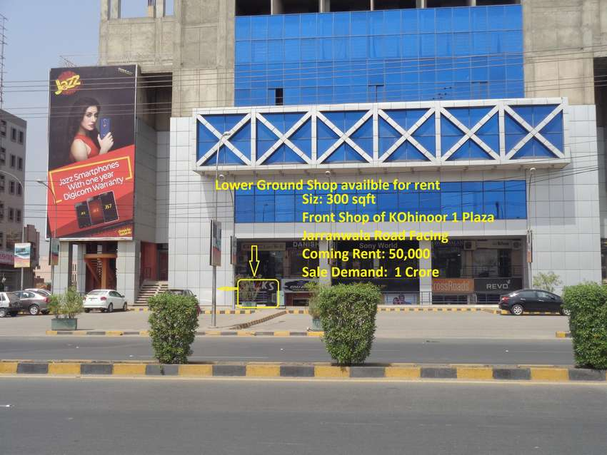 Commercial Building For Investment at ideal location 0