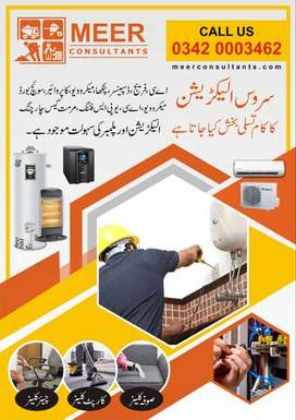 Sofa Carpet & Chair Cleaning/House Office Cleaning/Plumber Electrician