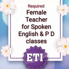 Spoken English Teacher