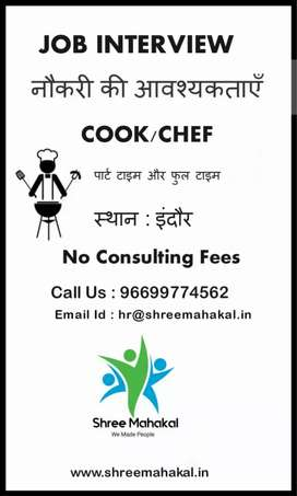 Cook/ Chef for part time