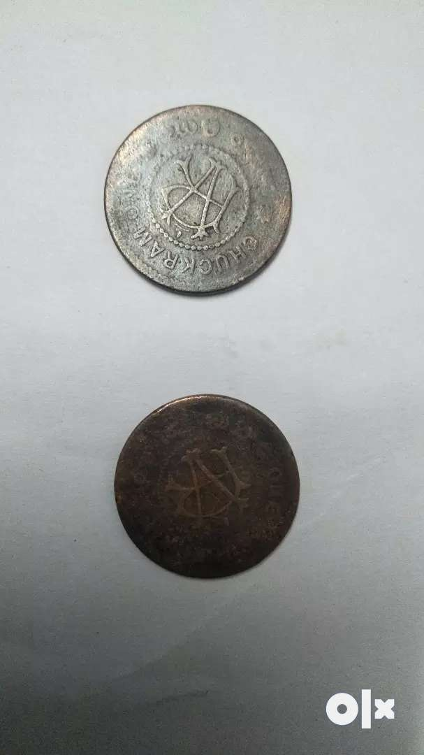 Old coin Edappally.