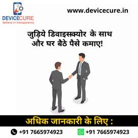 Become Devicecure partner and earn money from your home